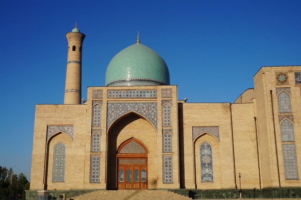 Khast Imam