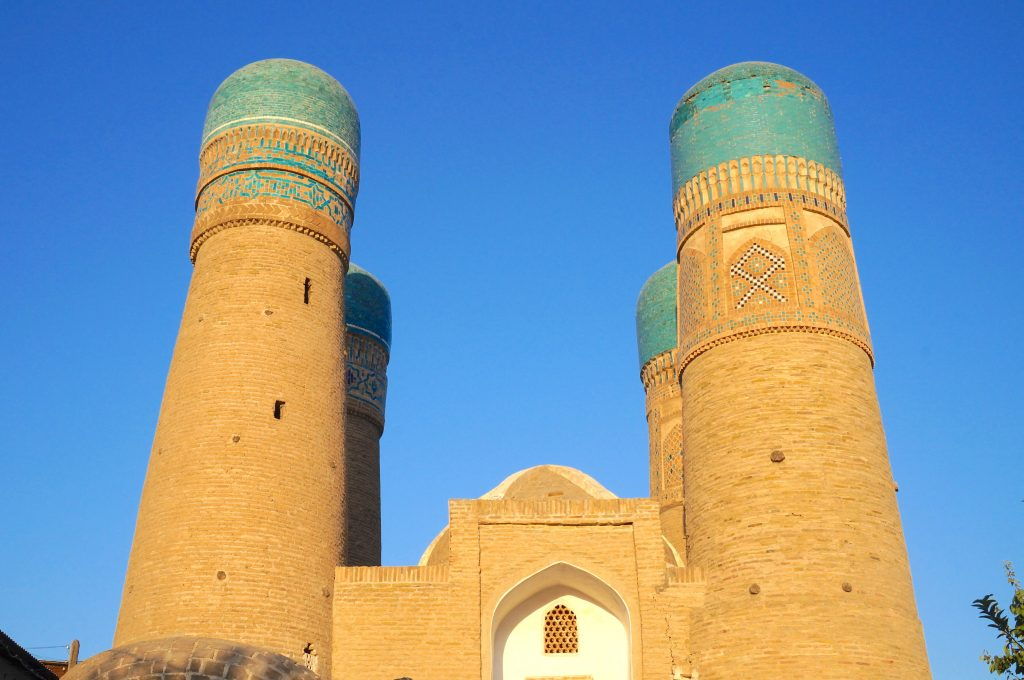 Chor Minor ouzbékistan boukhara