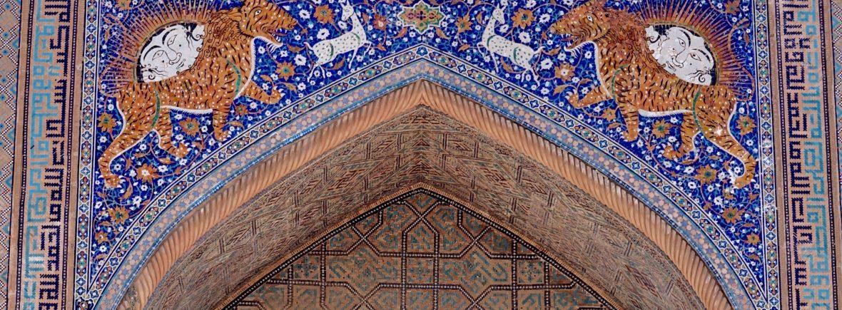 ouzbékistan asie centrale
