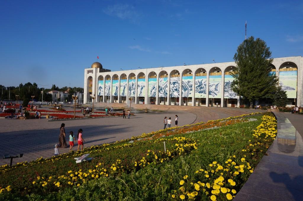 Bichkek Place Ala Tau