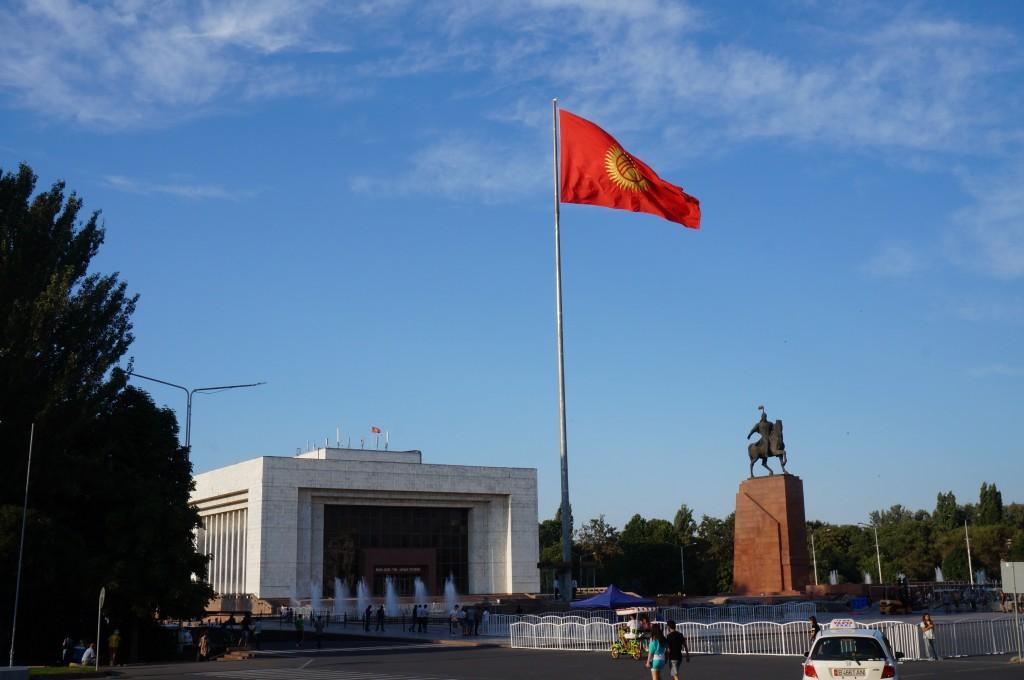 Bichkek Musée historique