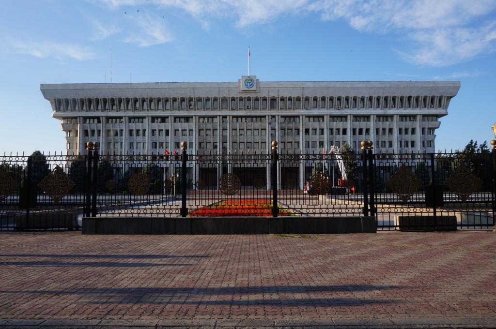 Bichkek Maison Blanche
