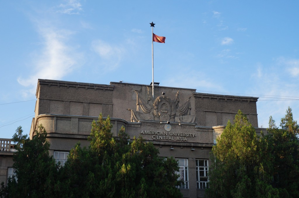 Bichkek Université Américaine