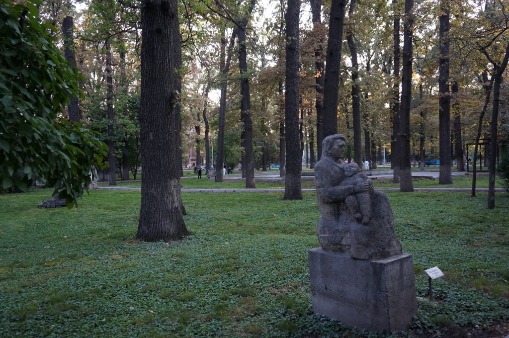 Bichkek Parc Dubovy