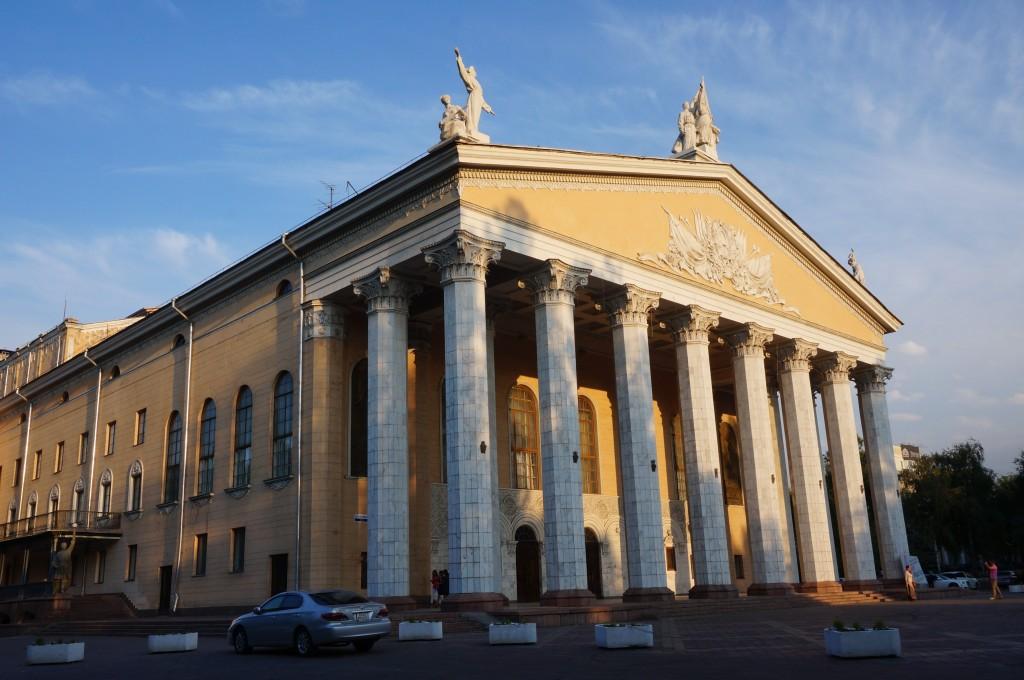 Bichkek Opéra