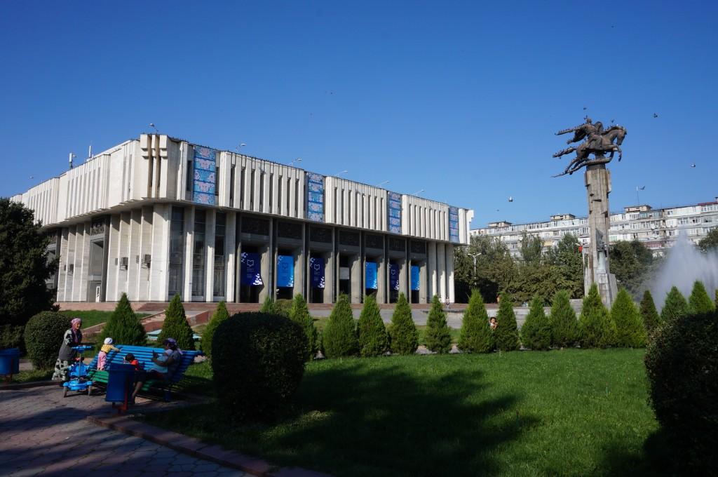 Bichkek Philarmonium