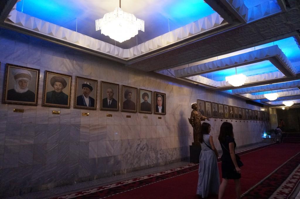 Bichkek Intérieur du Philarmonium