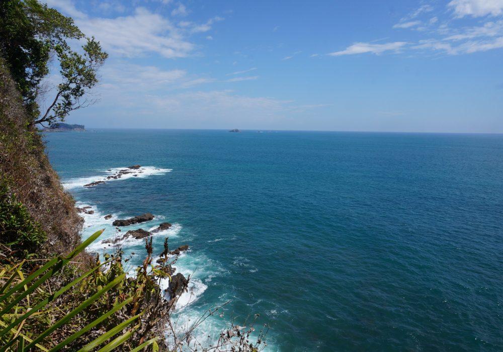 Vue du parc national Manuel Antonio - Costa rica