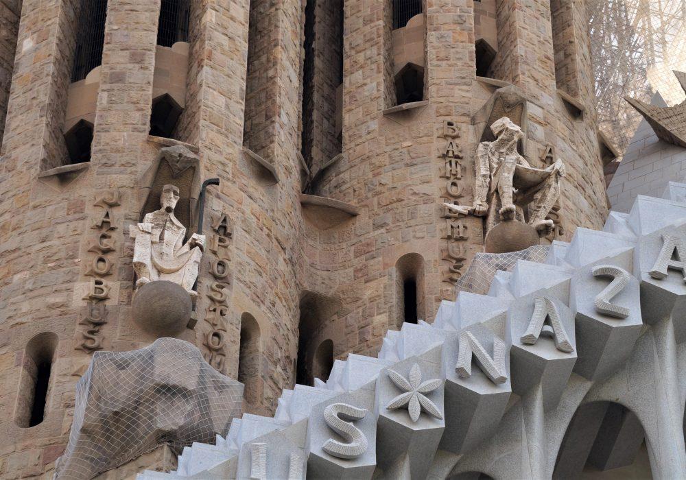 Sagrada Familia façade de la Passion Barcelone Espagne