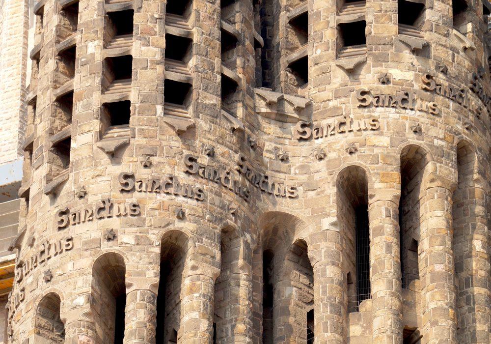 Sagrada Familia - façade de la Nativité - Barcelone - Espagne