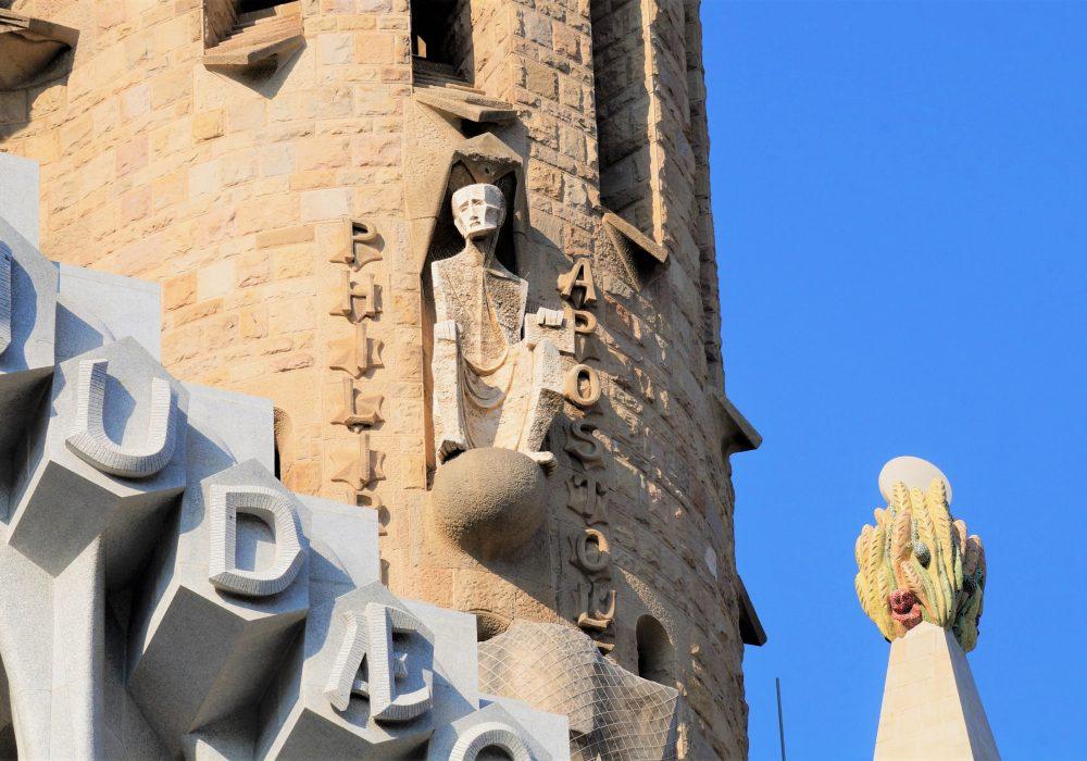 Sagrada Familia - façade de la Passion - Barcelone - Espagne