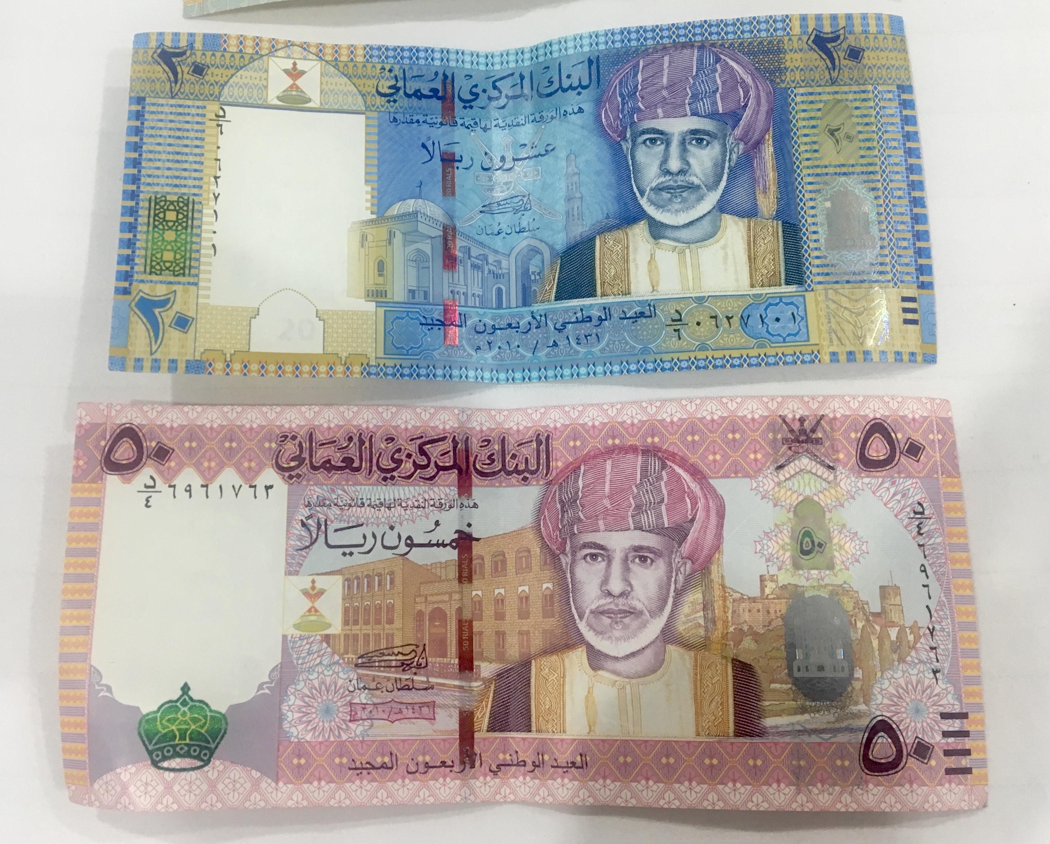 monnaie oman, rial