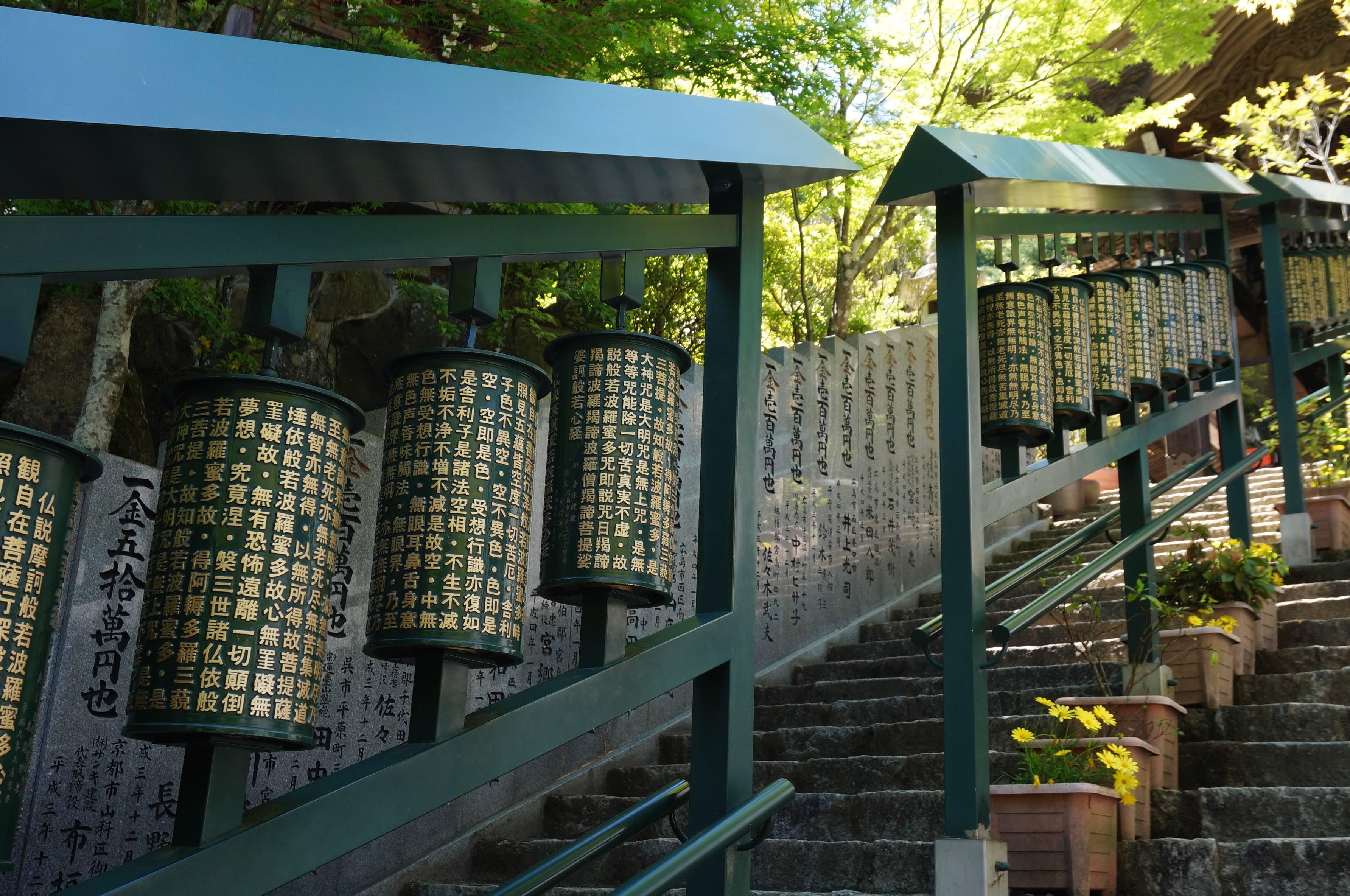 moulins à prières, île de miyajima, japon, hiroshima