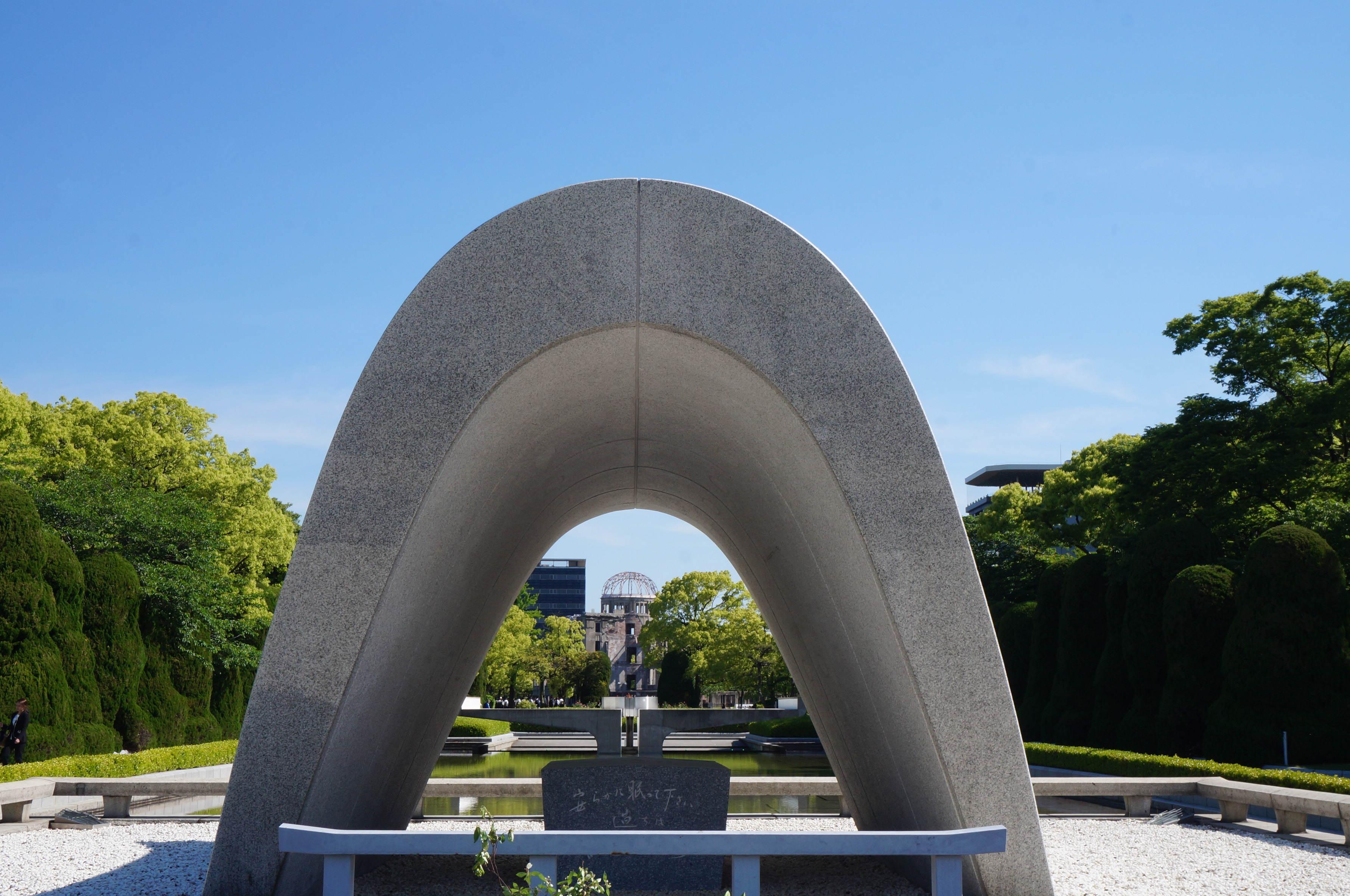 hiroshima, parc du mémorial de la paix, japon