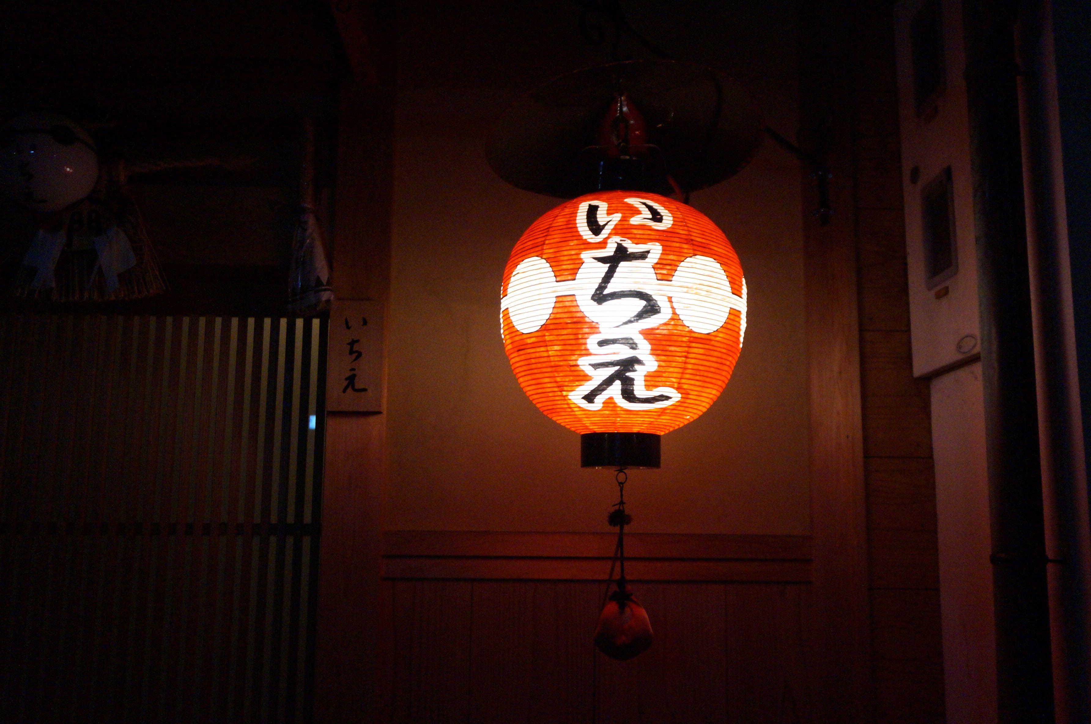 quartier de Gion, kyoto, japon