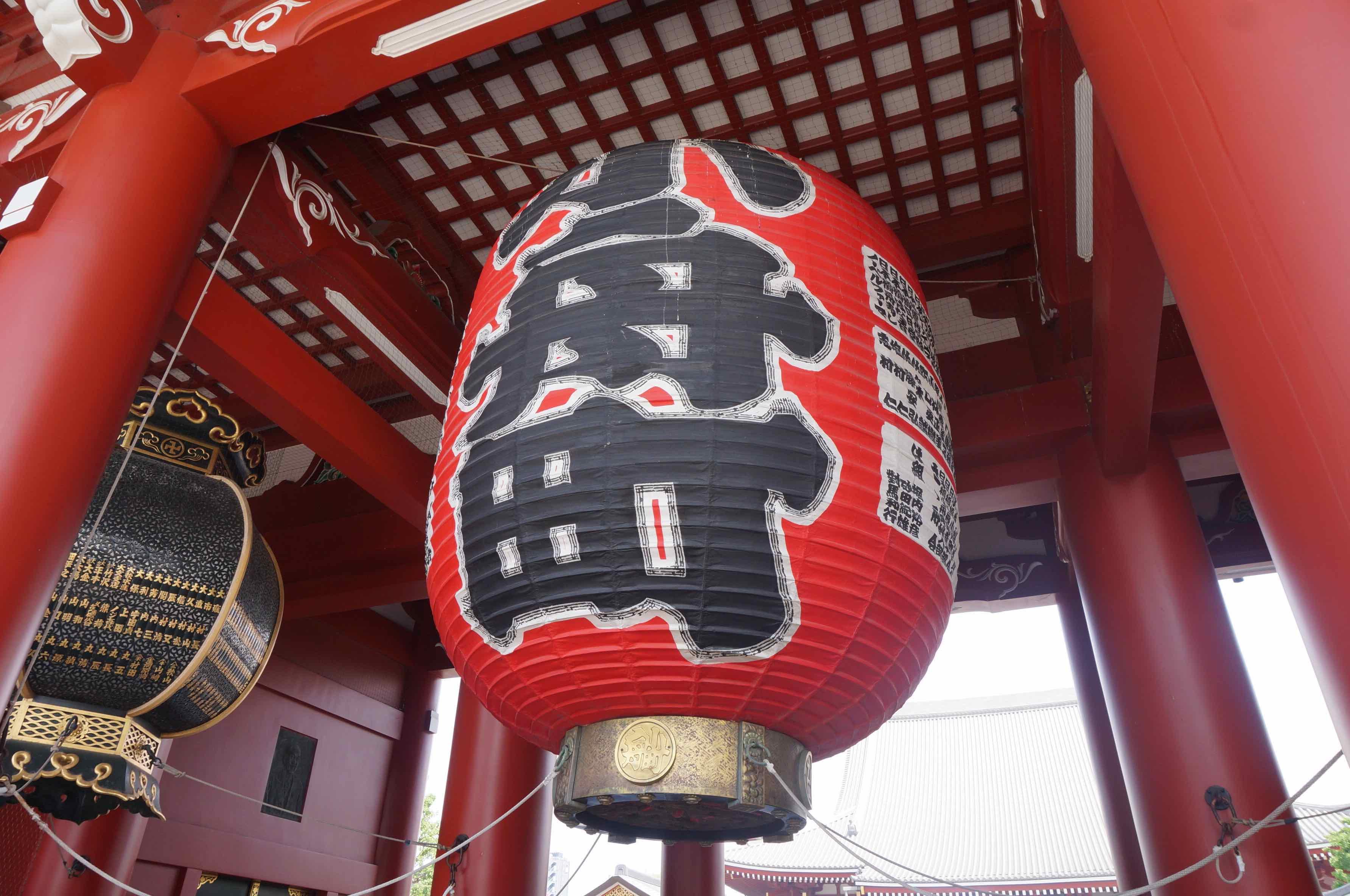 temple sensoji, tokyo, japon