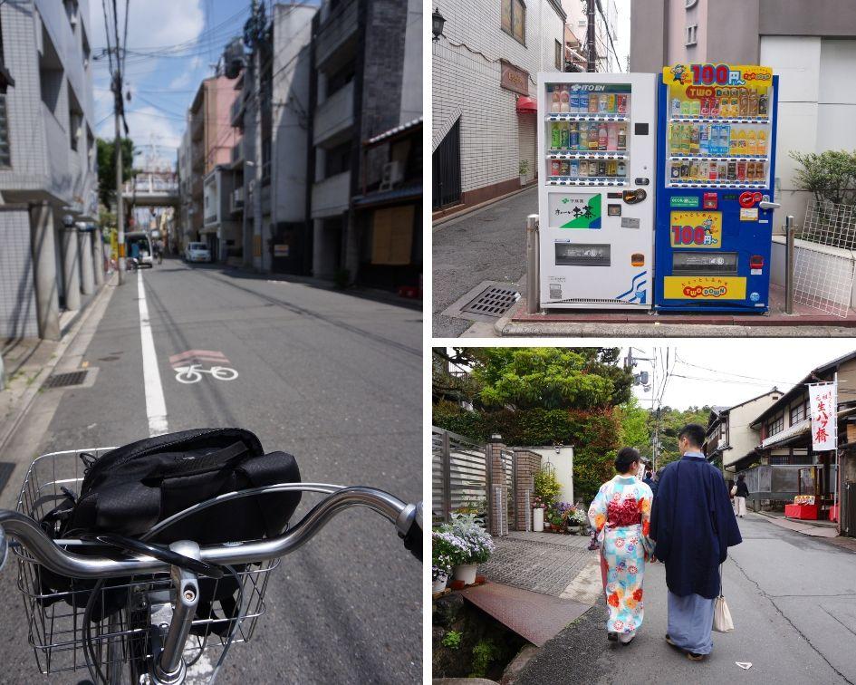 rues de kyoto, japon