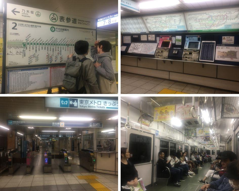 métro tokyo, japon