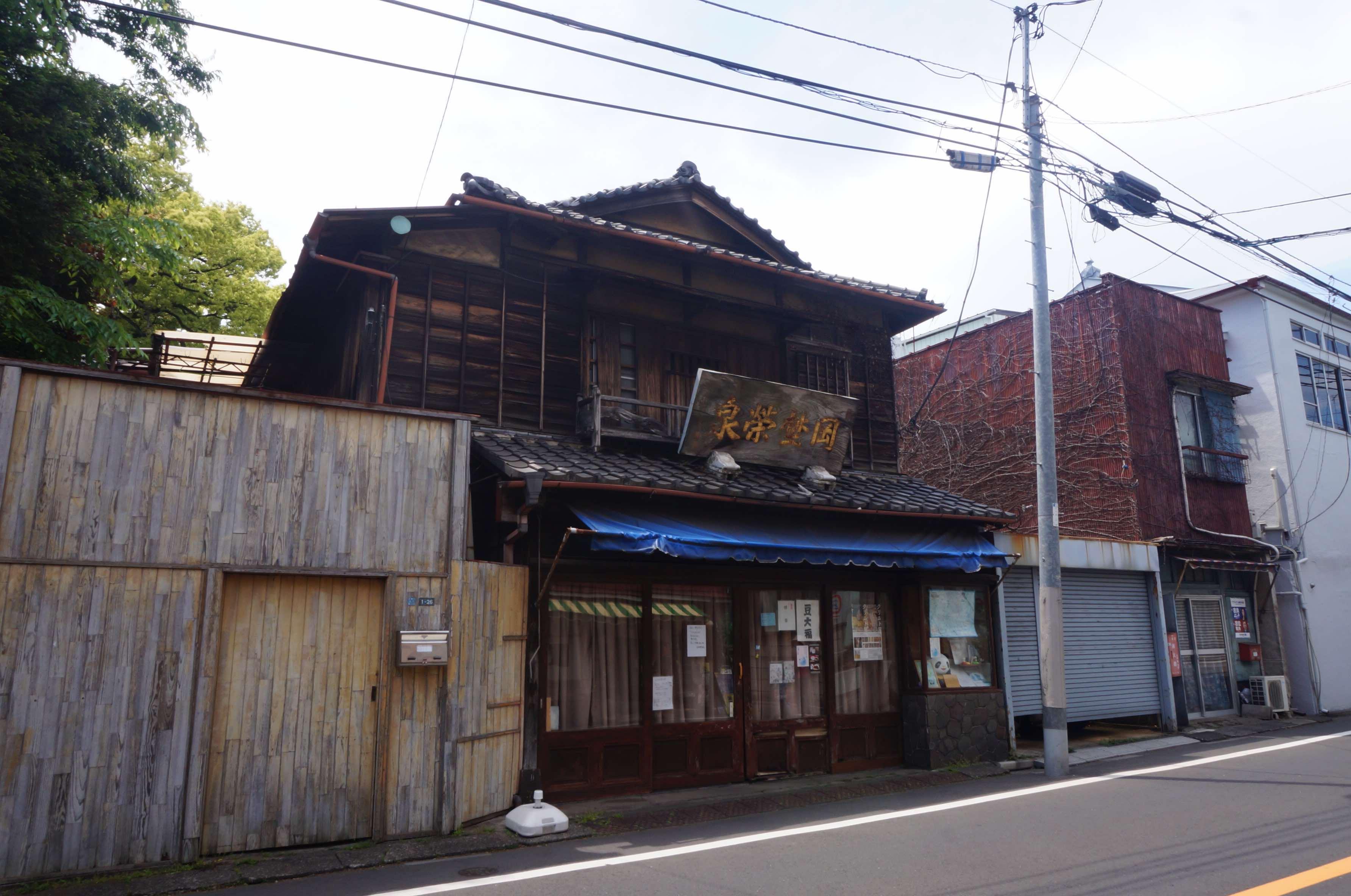 Yanaka Beer Hall, Tokyo, japon
