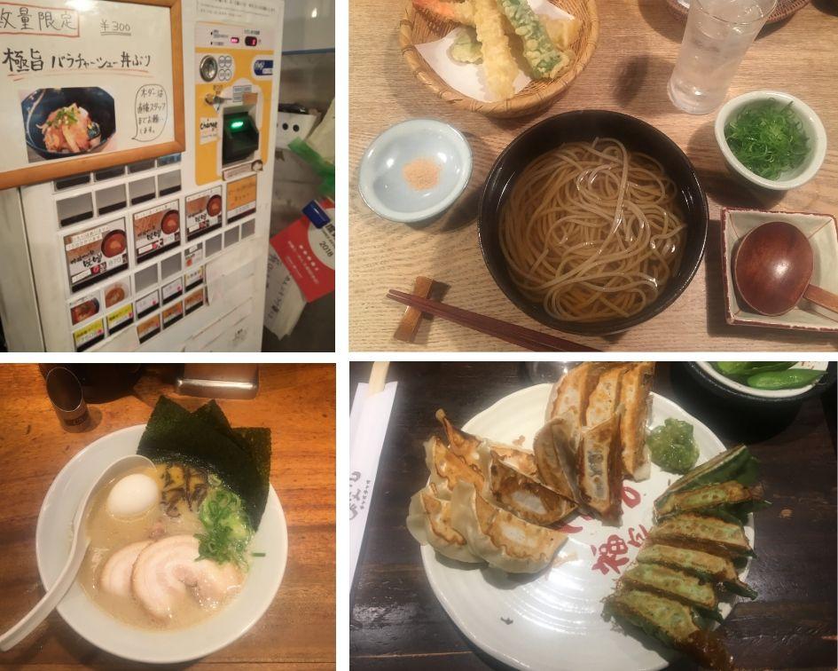 nourriture japon kyoto