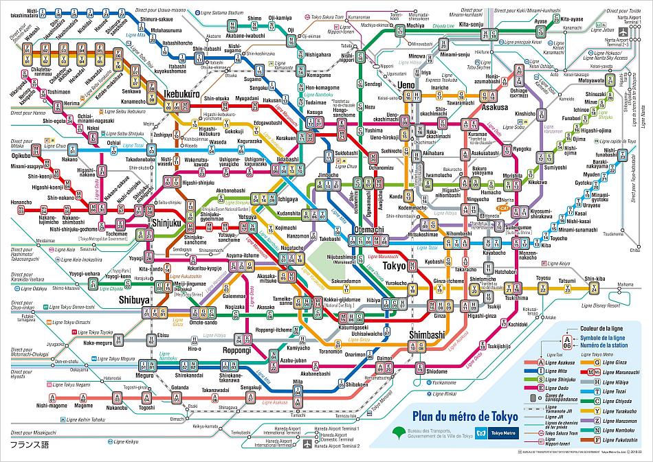 plan metro tokyo, japon