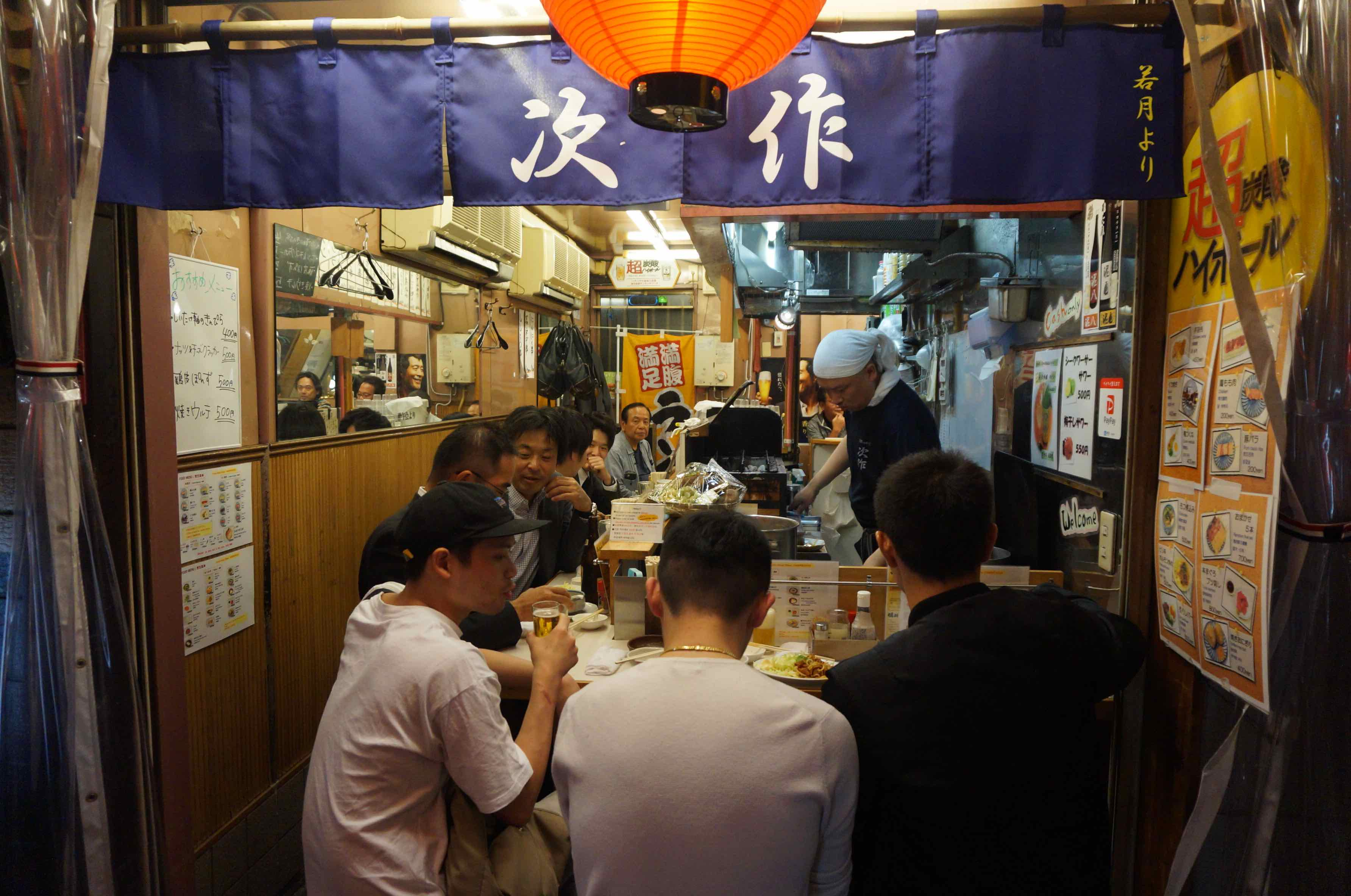 restaurant tokyo, nonbei yokocho, japon