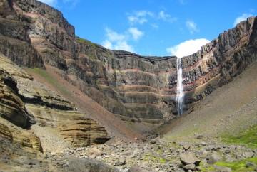 Chutes de Litlanesfoss islande