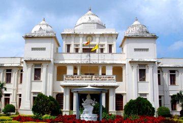 Jaffna Yalpanam Sri Lanka