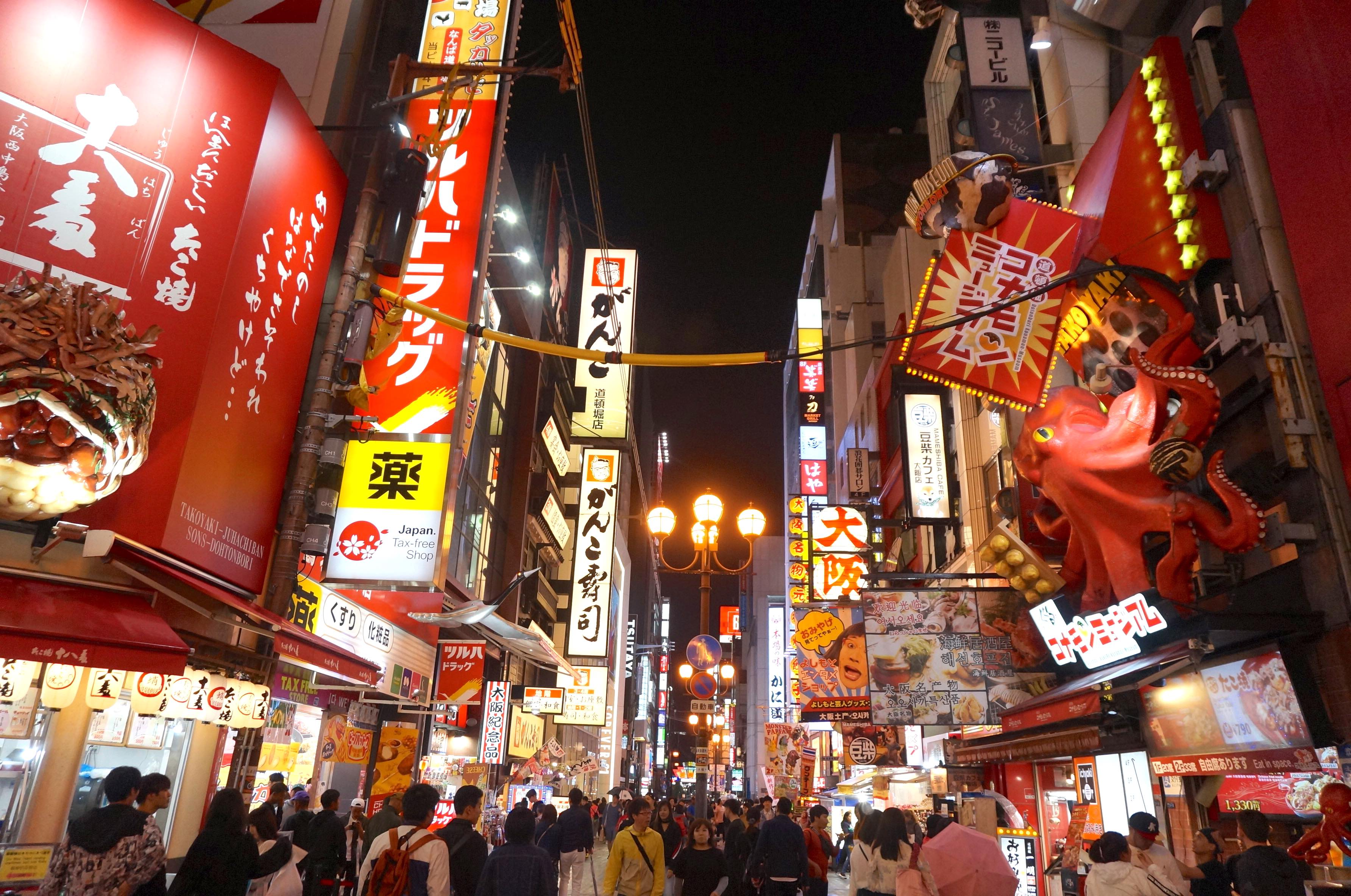 Osaka, Dotonbori, Japón